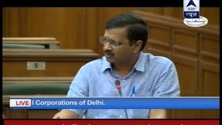 Full Speech: MCD, under BJP, has made Delhi a dumping place, says Arvind Kejriwal