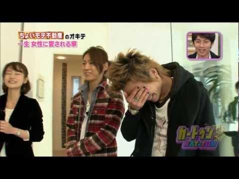 KATTUN Funny and baka moments ♡