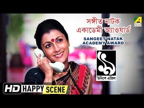 Sangeet Natak Academy Award | Dramatic Scene | Aparna Sen