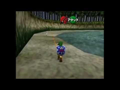 How To Get The Sinking Lure - The Legend Of Zelda: Ocarina Of Time