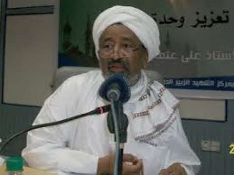 831ded8cd ... بسم الله الرحمن الرحيم ~~~~~ | …Keep in touch with the latest Sudanese  news in Toronto… | الصفحة 39