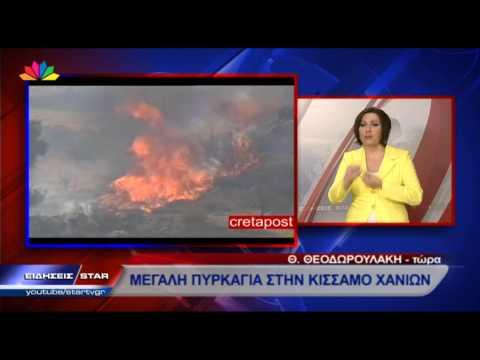 Star - Ειδήσεις 30.8.2014 - ταυτόχρονη παρουσίαση στη Νοηματι�...