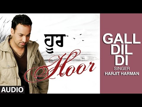 "Harjit Harman : ""Gal Dil Di Das Sajna"" Punjabi Audio Song 
