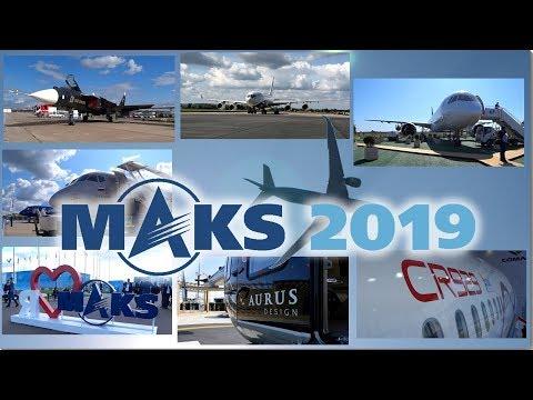 МАКС 2019 - небесный фестиваль, ностальгия и новинки