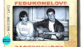 FEDUK - More Love (Альбом 2018)