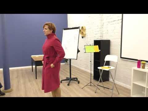 Стратегия обучения ребенка  Метаформа  Сверхзадача