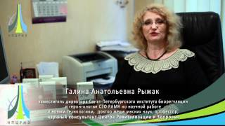 видео Цитомаксы