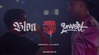 BLON vs INVERT Oficial FMS Alicante Jornada 2