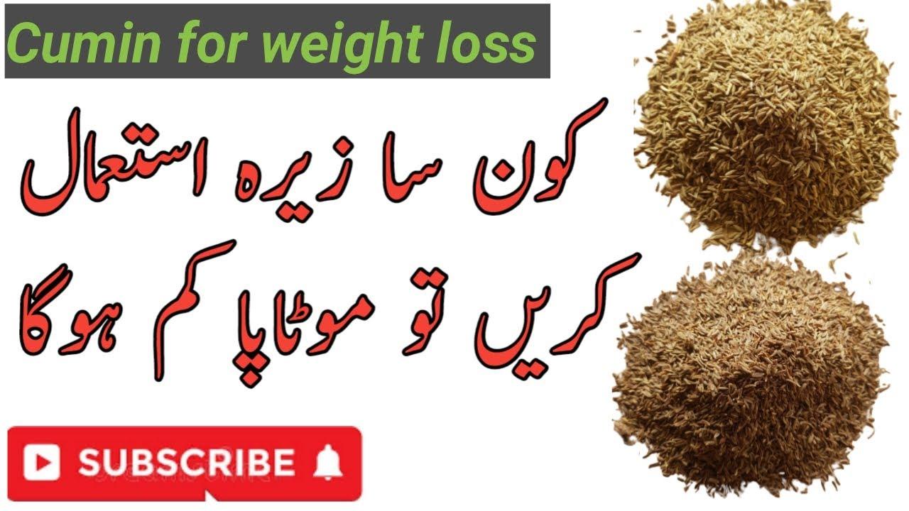 reteta de slabit cu orez brun aspire pierdere în greutate santa clarita