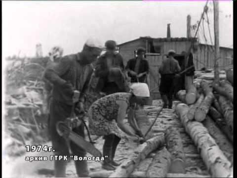 Живем у дороги  (Бабаево, 1974 год)