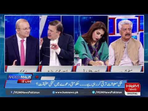 Live: Program Nadeem Malik Live, 16 September 2019 | HUM News