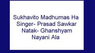 Sukhavito Madhumas Ha- Prasad Sawkar (Ghanshyam Nayani Ala)