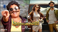 Gulaebaghavali Movie Review | GALATTA THAKKALI | Prabhu Deva | Hansika