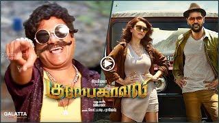 #GALATTATHAKKALI Movie Review | Gulaebaghavali | Prabhu Deva | Hansika | Galatta | GT4