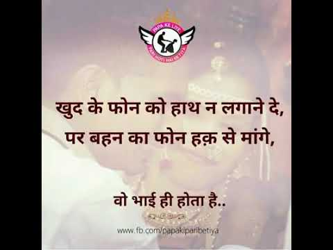 Look anr choose way to respect your sisters and brothers and love them..............