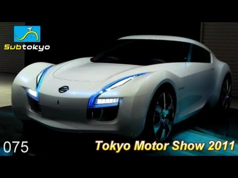 Tokyo Motor Show 2011! Subtokyo 075