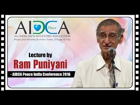 AIDCA PEACE INDIA CONFERENCE 2016 Lecture by RAM PUNIYANI