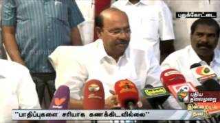 Flood damages have not estimated thoroughly: PMK Leader Ramadoss