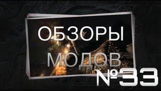 Skyrim Mod #33 - Expanded Cities