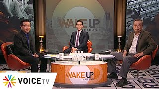 Wake Up Thailand 24 ธันวาคม 2562