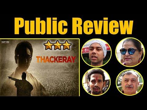 Thackeray Public Review: Nawazuddin Siddiqui   Amrita Rao   Abhijit   Sanjay Raut   FilmiBeat Mp3
