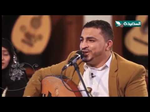 عليك سموني وسمسموني   مجاهد الصانع   بيت الفن   قناة السعيدة