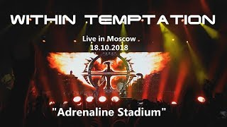Within Temptation - Live in Moscow 18.10.18 (Adrenaline Stadium)