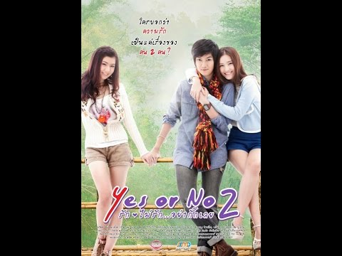 Yes or No 2 Full Movie ::Bahasa Indonesia::
