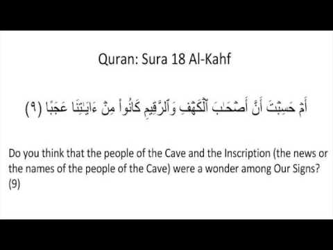 Dua to be protected from the Dajjal (Anti-Christ)
