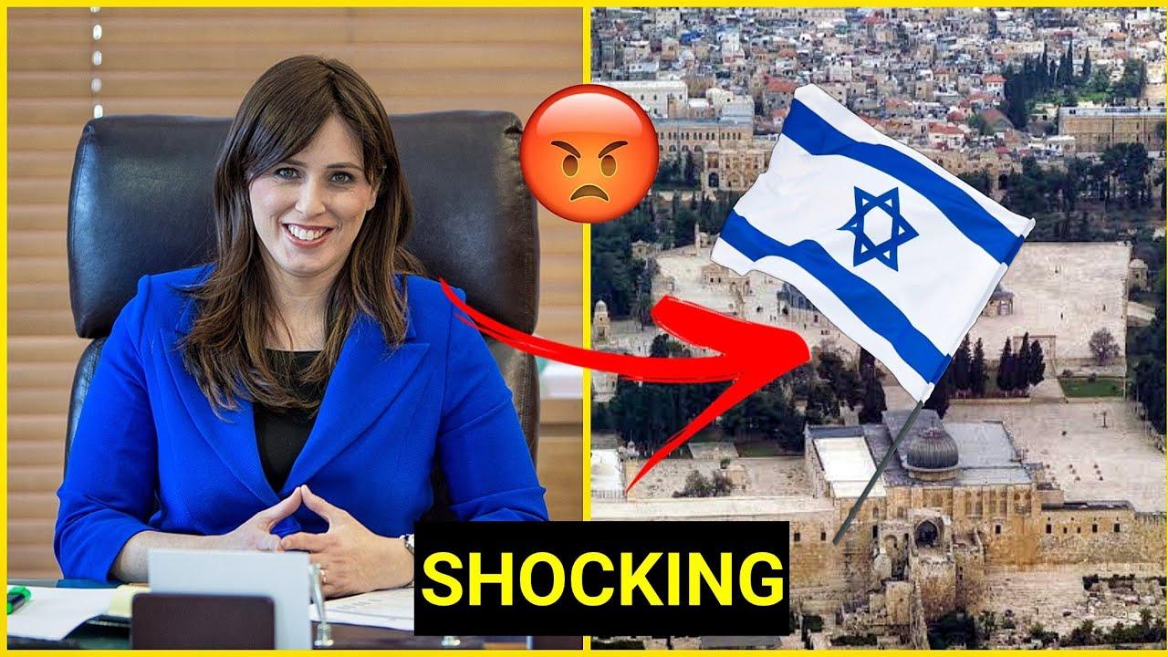WOMAN WANTS ISRAELI FLAG IN HARAM AL SHARIF - SHOCKING