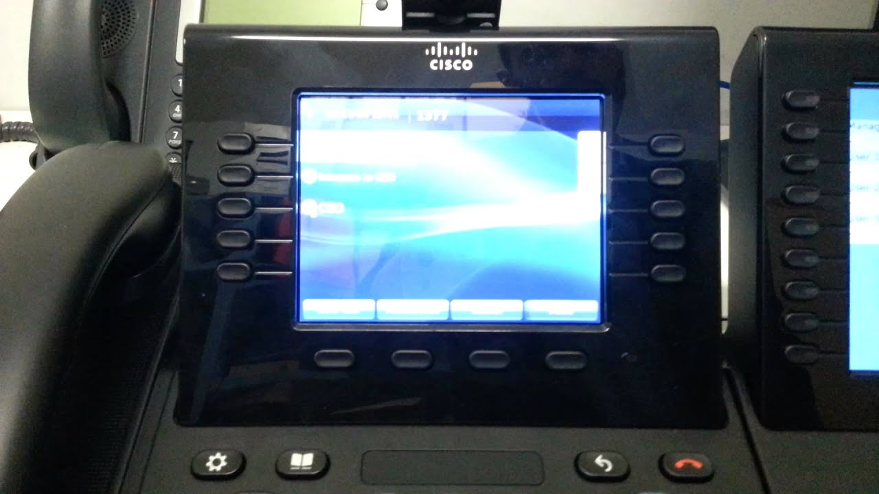 CUCM 9 - Cisco 9951 - Intercom