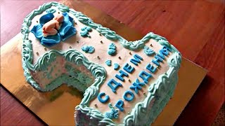 Торт  Единичка / Кремовый торт цифра 1 на годик для мальчика