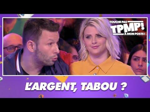 Show-business : L'argent est-il tabou en France ?