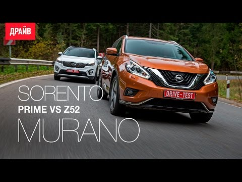 Nissan Murano и Kia Sorento Prime тест драйв с Павлом Кариным