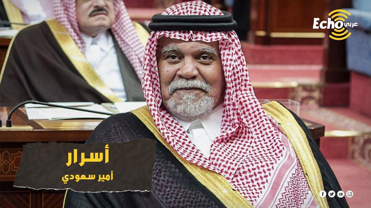 أهم وأخطر أمراء السعودية يكشف أسرار وكواليس صادمة عن حياة بشّار الأسد