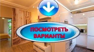 Недвижимость в Николаеве - персональный сайт риэлтора - vitanio.inler.net(, 2015-08-09T19:36:44.000Z)