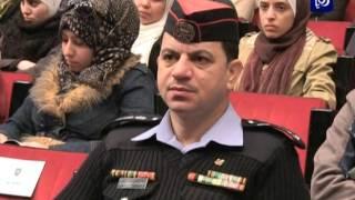 """عمّان .. الأمن العام يطلق المرحلة الثانية من مبادرة """"أرتقي لأني أردني"""""""