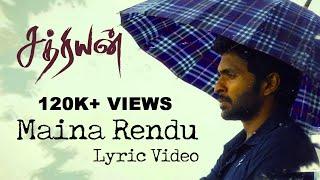 Download Hindi Video Songs - Maina Rendu - Sathriyan | Official Lyric Video | Yuvan Shankar Raja | Vikram Prabhu, Manjima Mohan