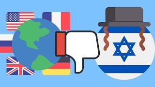 Почему все ненавидят евреев ?