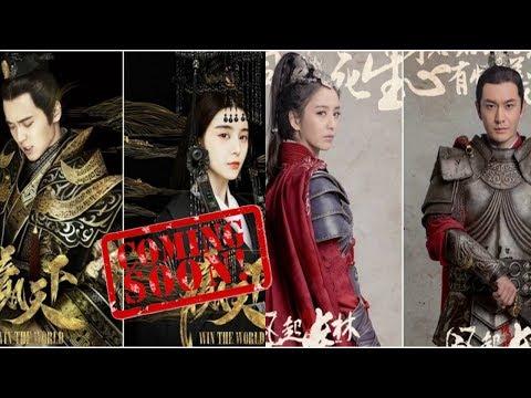 Chinese Upcoming Drama | Lang Ya Bang Zhi Feng Qi Chang Lin | Cast | Trailer | Song