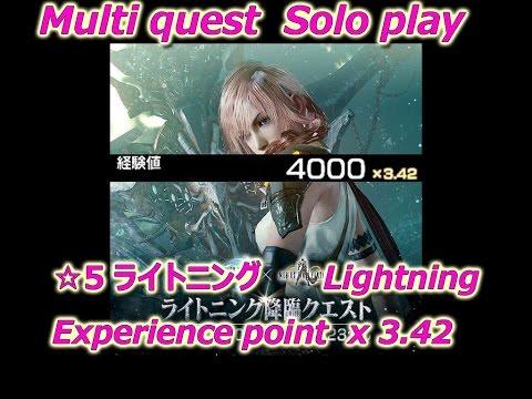 [MobiusFF] 経験値3.42倍 Experience point x3.42 ☆5 Lightning ライトニング