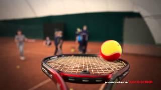 Теннисный клуб «Хасанский»