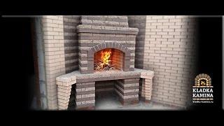 Строительство каминов и барбекю в Ростове на Дону(Барбекю для беседки, использовать такую жаровню можно - в качестве мангала и как уличный камин. Задвижка..., 2014-07-16T06:39:21.000Z)