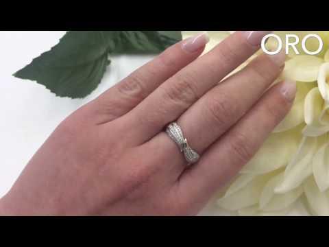 Изысканное кольцо из белого золота с россыпью бриллиантов