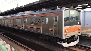 [Japan Railway]武蔵野線205系5000番台M25南船橋発車 Musashino Line Type 205 Train Departing Minami-Funabashi