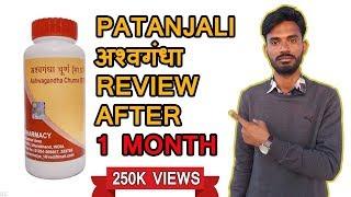 Patanjali Ashwagandha Powder  Review After 1 month of Use