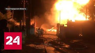 В Нижегородской области загорелся склад с маслом - Россия 24