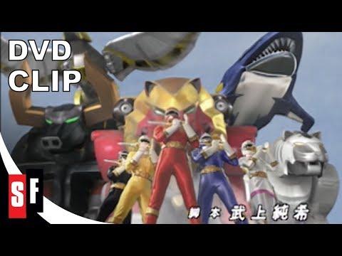 Hyakujuu Sentai Gaoranger: The Complete Series - Clip: Opening Sequence