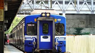2018.05.01 科普環島列車5929次停靠高雄站5B月台