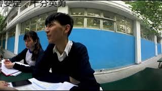 《不一樣‧人生》 中華基督教會全完中學